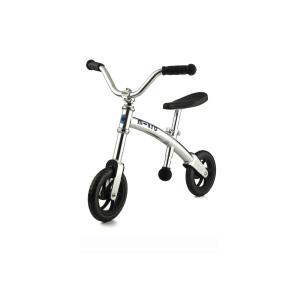 Micro G-Bike Chopper Silver